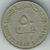 United Arab Emirates, 50 Fils AH1393 (1973), VF, WO2275